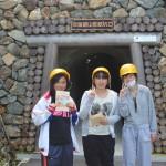 坑道の探検