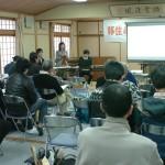 吉備国際大学小田教授グループに要る聞き取り調査結果報告